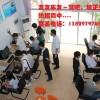 提供广东首创环保学车项目