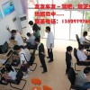 提供2012最热门的投资加盟项目