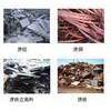 求购佛山废不锈钢回收、废旧工字钢回收、304不锈钢回收
