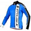 供应竞技骑行服,骑行服长袖,运动骑行服长袖骑行服系列产品