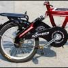 供应16寸飞鸽自行车