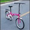 供应20寸不减震自行车