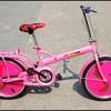 供应20寸单折旋风盘自行车