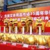 提供广州活动背景搭建,广州舞台背景,广州会议背景