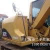 供应小型卡特307二手挖掘机-贵州卡特二手挖掘机销售市场