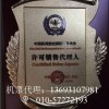 提供北京机票代理加盟