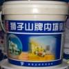 供应环保型内墙乳胶漆(武汉)