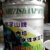 供应S202环保型内墙水性水泥漆(武汉)