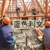 供应T20钢结构防腐蚀涂料