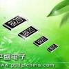 供应电阻器,贴片电阻,东莞贴片电阻