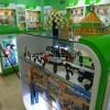 提供2012做生意,加盟大树益智玩具店品牌商机就是赚!