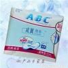 供应ABC卫生巾,苏菲卫生巾,七度空间卫生巾