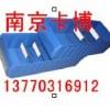 供应环球斜口塑料零件盒,磁性材料卡-南京卡博