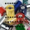 碳带厂家供应条码碳带,彩色碳带,白色碳带,蜡基碳带树脂