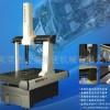 供应CROMA,自动三坐标测量机