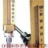 供应抗震型船用温度计,直形,90°角形,0-400℃,0-600℃