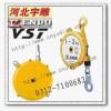 供应三国弹簧平衡器,日本远藤弹簧平衡器,弹簧平衡吊年后价格