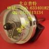 北京普特压力表厂,销售WSSX-411双金属电接点温度计