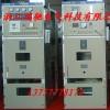 供应KYN28-12,KYN28铠装中置式金属封闭开关设备
