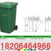供应潍坊环卫垃圾桶、240L塑料垃圾桶、山东垃圾桶厂家