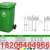 供应山东塑料垃圾桶、潍坊环卫垃圾桶、垃圾桶价格、垃圾桶厂家