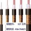 供应多芯音频电缆SYV-75-2-1*16