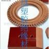 供应创旭绝缘材料供应PFCC1-5型号E级别/酚醛树脂层压棉布板/棒