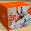 供应3g摄像机、3G监控、3G手机视频监控
