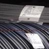 供应钢铁标签,耐高温温钢铁标签,耐撕扯钢铁标签,钢铁吊牌,钢铁标签制造厂