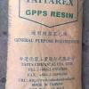 供应GPPS861N台湾台达 透明白颗粒 聚苯乙烯