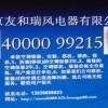燕郊空调移机加氟,燕郊空调维修安装(保两年)