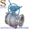 供应常州蜗轮固定球阀,Q347H-16C常州固定式法兰蜗轮球阀