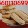 北京香掉牙千层饼制作方法、香掉牙千层饼、香掉牙酥饼
