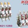 供应FZN21-12负荷开关