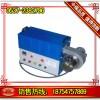 供应HFY-R20A-31循环型热风机
