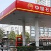 供应中国石化加油卡批发,批发正规加油卡,加油卡网上订购
