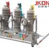 供应ZW43-12/630-20高压真空断路器