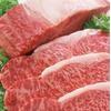 供应优质猪肉