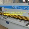 供应山东剪板机,6X500液压剪板机,剪板机价格