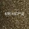 供应蛭石片,蛭石粉,混合蛭石,利联利