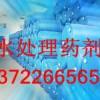 供应锅炉除垢剂,北京锅炉除垢剂名牌老厂家
