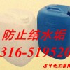 供应中央空调清洗剂,中央空调阻垢剂,中央空调除垢剂