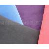 供应宽门幅磨毛布,春亚纺,交织棉