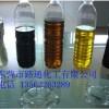 供应威海油浆渣油蜡油芳烃油沥青