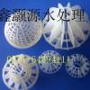 供应脱硫塔填料,多面空心球生产厂家,多面空心球价格