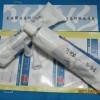 供应无需处理剂硅胶粘接剂有机硅粘合剂硅胶粘接不锈钢耐高温胶