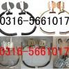 供应固定式直桶型脚扣,JTJH-A型脚扣