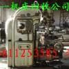 供应二手机床,求购二手机床回收,北京回收机床