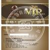 供应VIP贵宾卡,密码卡制作,学习卡设计