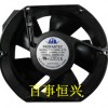 供应可替代A1738H23B风扇UPS风扇